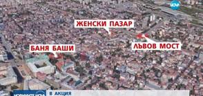 В АКЦИЯ: Полиция срещу нелегални мигранти