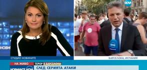 Новините на NOVA (18.08.2017 - централна)