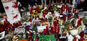 Притеснените българи се свързаха със своите близки в Барселона