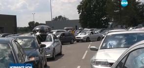 СЛЕД АТЕНТАТА: Засилен контрол и опашки по входовете на България
