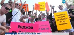 Собственици на заведения в Слънчев бряг на бунт срещу Валери Симеонов