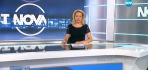 Спортни новини (19.08.2017 - централна)