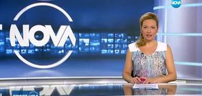Спортни новини (20.08.2017 - обедна)