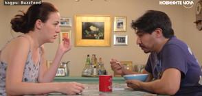 Странните неща, за които всички двойки се карат (ВИДЕО)