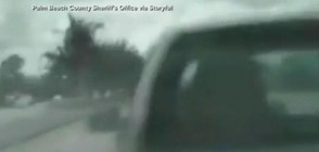 В САЩ патрулка блъсна друга кола със 167 км/ч