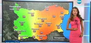 Прогноза за времето (21.08.2017 - обедна)