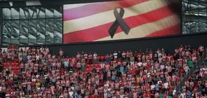 Жертвите на терора в Барселона вече са 15