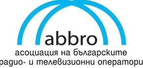 Позиция на АБРО в подкрепа на българските журналисти с безспорен професионален морал