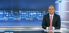 Спортни новини (21.08.2017 - централна)