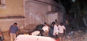 Земетресение на италианския остров Иския взе жертви (ВИДЕО+СНИМКИ)