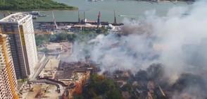 120 сгради пострадаха при големия пожар в руски град (ВИДЕО)
