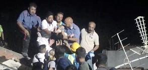Извадиха живо 7-месечно бебе изпод руините в Иския (ВИДЕО+СНИМКИ)