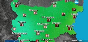 Прогноза за времето (22.08.2017 - централна)