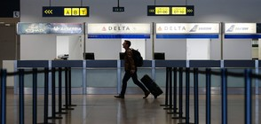 ЗАРАДИ СТАЧКА: Отменени и забавени полети на летището в Брюсел