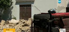 1500 останаха без дом след труса на остров Иския (lВИДЕО)