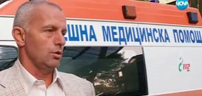 Тийнейджър извади нож на екип на Спешна помощ (ВИДЕО)