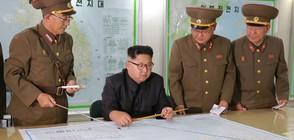 Ким Чен Ун нареди увеличение на производството на бойни глави за ракети