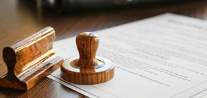 Отпадат 12 хартиени удостоверения, сред тях и това за граждански брак (ВИДЕО)