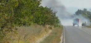 ЗАПАЛЕН КАМИОН: Бутилки с метан се взривиха на пътя Пловдив-Карлово (ВИДЕО+СНИМКИ)