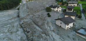 Осем души са в неизвестност след свлачище в Швейцария (ВИДЕО+СНИМКИ)