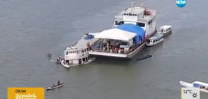 Ферибот се преобърна край Салвадор, 22-ма загинаха