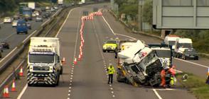 Тежка катастрофа взе жертви във Великобритания (ВИДЕО)