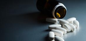 Откриха нова вреда от антибиотиците