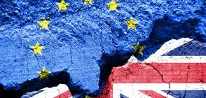 Конференция за Brexit започва в София