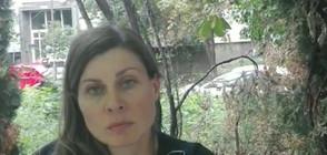 България отива на съд в Страсбург заради убийството на Елена от съпруга ѝ