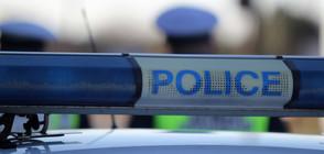 Разбиха престъпна група, пребивала и ограбвала възрастни хора