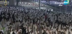Хиляди мюсюлмани хвърляха символично камъни по дявола в Мина (ВИДЕО+СНИМКИ)