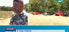 """Частник отново взима 5 лв. за паркиране на плаж """"Силистар"""""""