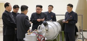 Северна Корея: Тествахме водородна бомба (ВИДЕО)