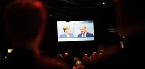 Меркел победи Шулц в ТВ дебат преди изборите (ВИДЕО+СНИМКИ)