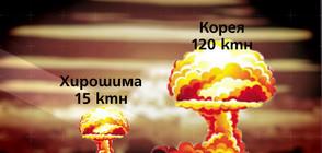 Защо водородната бомба е многократно по-опасна от атомната?