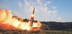 10-те ядрени сили на света (СНИМКИ)