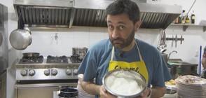 """Прецизна вечеря с Моньо Монев в """"Черешката на тортата"""""""