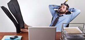 5 начина да не изпаднем в депресия след отпуск (ВИДЕО)