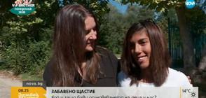 ЗАБАВЕНО ЩАСТИЕ: Историята на Ася, чакала 15 години, за да я осиновят (ВИДЕО)