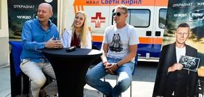 """Юлиан Вергов оглавява болницата в """"Откраднат живот: Чуждо тяло"""" от 12 септември по NOVA"""