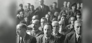 СПОРНА ДАТА: Комунисти срещу антикомунисти на 9 септември