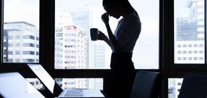 До какво води стресът на работното място? (ВИДЕО)