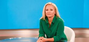 """""""Събуди се"""" с Лора Крумова и актуалните теми в неделя"""