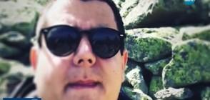 Журналист: Преговаря се за парите за живота на Адриан