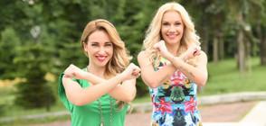 Алекс и Мария: Този сезон нa X Factor се очертава много силен!