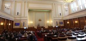 СПОР В НС: Заплаха ли е Русия за България
