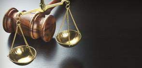 3 години условна присъда за опит за убийства за наследство