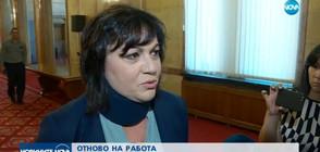 СЛЕД КАТАСТРОФАТА: Корнелия Нинова отново на работа (ВИДЕО)