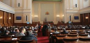 Парламентът отхвърли ветото на президента по екозакона