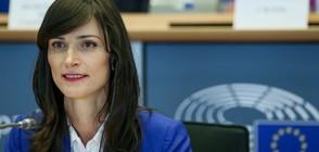 Българският еврокомисар Мария Габриел ще открие Дигитална (не)конференция София 1.0